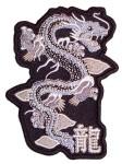 Dragon patch