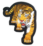 Walking tiger patch